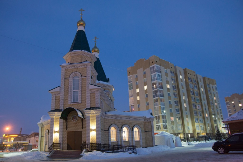 Свято-Троицкий приход г.Сыктывкара